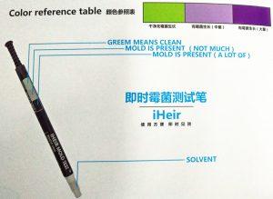 测试笔的霉菌介绍.jpg