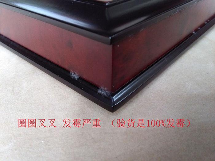 办公桌椅发霉修复方案与及预防发霉方案.jpg